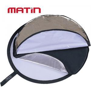 MATIN Five-in-One kits